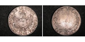 10 Реал Республіка Нова Гранада (1831–1858) Срібло