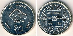 10 Рупия Непал Никель/Медь
