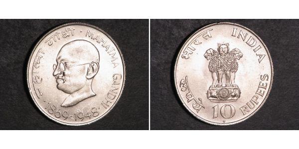 10 Рупия Индия Серебро