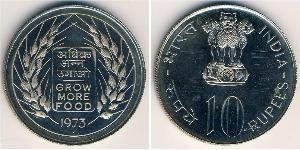 10 Рупия Индия (1950 - ) Серебро