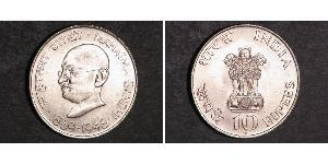 10 Рупія Індія Срібло
