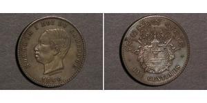 10 Сантим Камбоджа Бронза/Серебро Norodom of Cambodia (1834-1904)