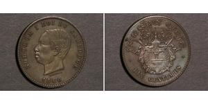 10 Сантім Камбоджа Бронза/Срібло Norodom of Cambodia (1834-1904)