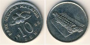 10 Сен Малайзія (1957 - ) Нікель/Мідь