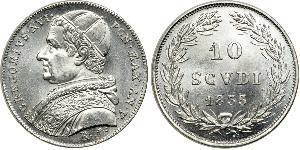 10 Сольдо Папская область (752-1870) Серебро Григорий XVI