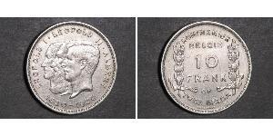 10 Франк Бельгия Никель Леопольд I (король Бельгии) (1790-1865) / Альберт I (король Бельгии) (1875 - 1934) / Леопольд II (1835 - 1909)