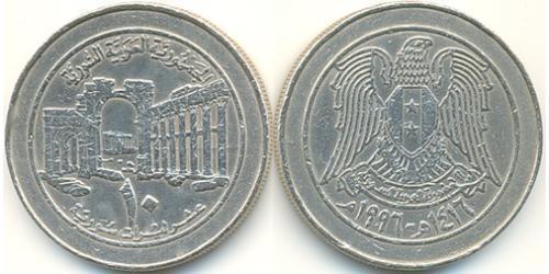 10 Фунт Сирия Никель/Медь
