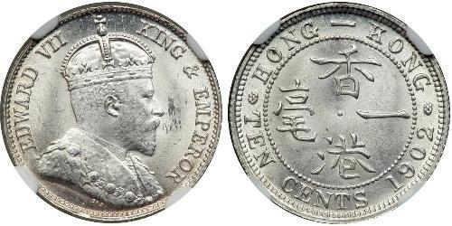 10 Цент Гонконг Серебро Эдуард VII (1841-1910)