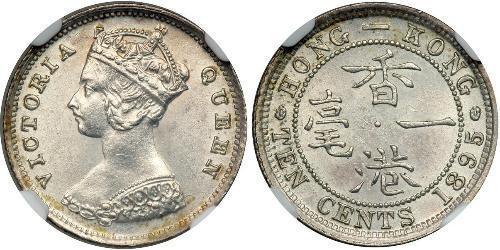 10 Цент Гонконг Серебро Виктория (1819 - 1901)