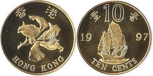 10 Цент Гонконг