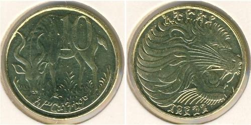 10 Цент Ефіопія