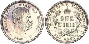 10 Цент / 1 Дайм США (1776 - ) Серебро Калакауа