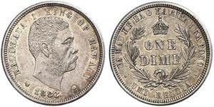 10 Цент / 1 Дайм США (1776 - ) Срібло Kalākaua