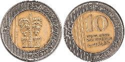 10 Шекель Ізраїль (1948 - )