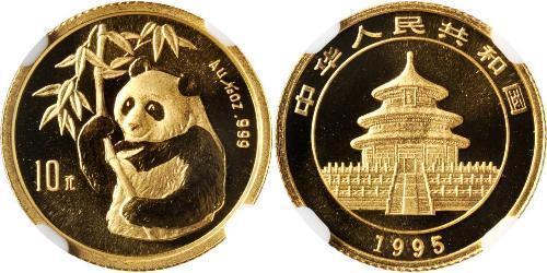 10 Юань Китайська Народна Республіка Золото