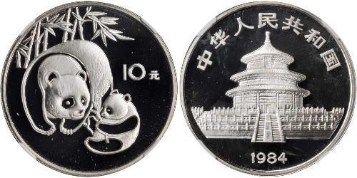 10 Юань Китайська Народна Республіка Срібло