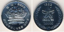 10 000 Won South Korea Silver