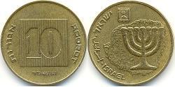 10 Agora Israel (1948 - ) Messing
