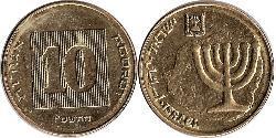 10 Agora Israel (1948 - )
