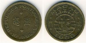 10 Avo Portugal / Macau (1862 - 1999) Brass/Nickel