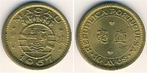 10 Avo Portogallo / Macao (1862 - 1999) Ottone/Nichel