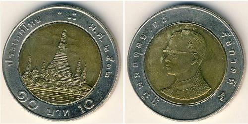 10 Baht Thailand Bimetal