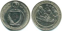 10 Baht Thailand Copper/Nickel
