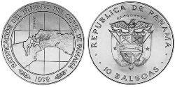 10 Balboa Panamá Plata