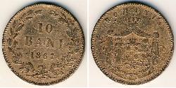 10 Ban Romanian Principalities (1859-1881) Copper