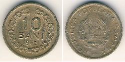 10 Ban Socialist Republic of Romania (1947-1989) Copper/Nickel/Zinc