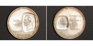 10 Bolivar Venezuela 銀