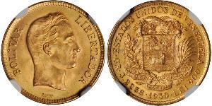 10 Bolivar Venezuela Oro Simon Bolivar (1783 - 1830)