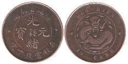 10 Cash República Popular China Cobre