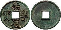 10 Cash China