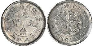 10 Cent 中华人民共和国 銀