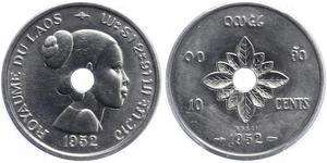 10 Cent Laos Alluminio