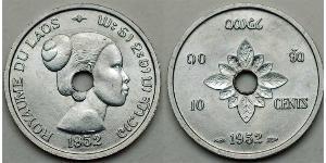 10 Cent Laos Aluminio