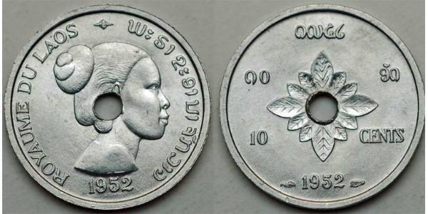 10 Cent Laos Aluminium