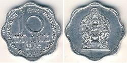 10 Cent Sri Lanka Aluminium