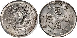 10 Cent Chine Argent