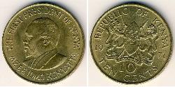10 Cent Kenia Bronze