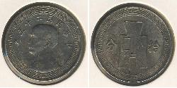 10 Cent China Copper/Nickel