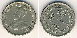 10 Cent Hong Kong Copper/Nickel