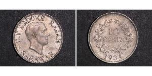 10 Cent Sarawak Copper/Nickel