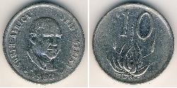 10 Cent Südafrika Kupfer/Nickel