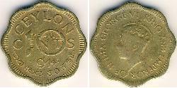 10 Cent Sri Lanka Latón