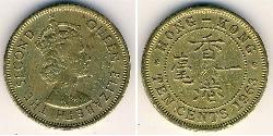 10 Cent Hong Kong Nickel
