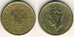 10 Cent Hongkong Nickel