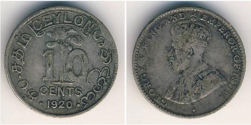 10 Cent Sri Lanka Plata Jorge V (1865-1936)