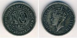10 Cent Federation of Malaya (1948 - 1963) Silver George VI (1895-1952)